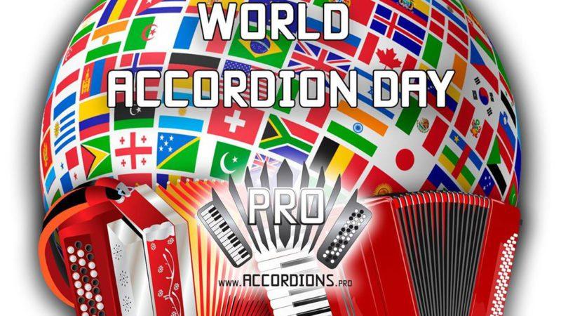 Поздравляем с Всемирным днём баяна и аккордеона!
